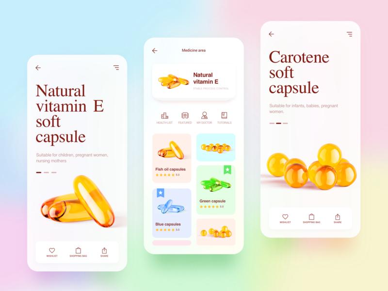 Natural vitamin E soft capsule drug design ui 应用界面设计 web design uiux soft capsule capsule