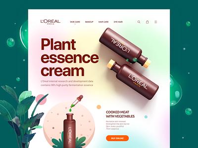 L'Oreal small brown bottle Plant essence cream branding 应用界面设计 uiux web design essence cream green small brown bottle