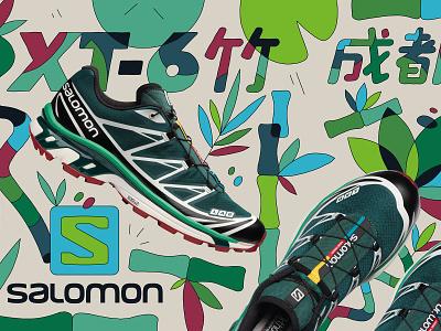Salomon XT-6 Bamboo popup lotus bamboo trainers sport sportswear sneakers sneaker salomon