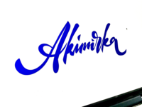 Akimirka (moment)