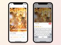 UX | Comment Text Emoji