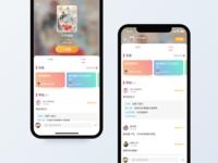 UX | Navigation Bar