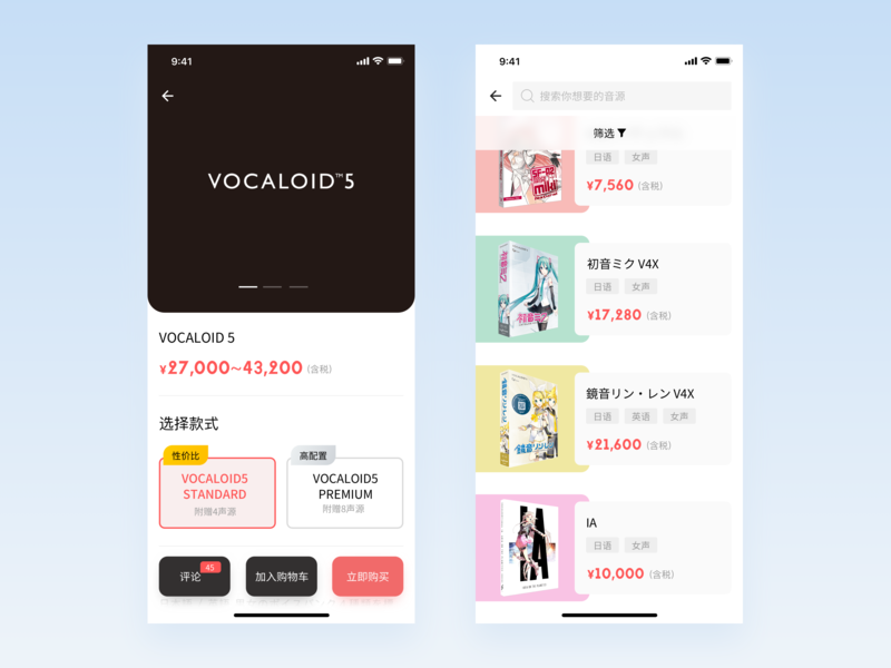 Product Detail & Filter selector layout design gradient color shadows filter tag design price tag price list chooser choose button design card design hero image list view product page cart shopping app commerce commercial ux  ui