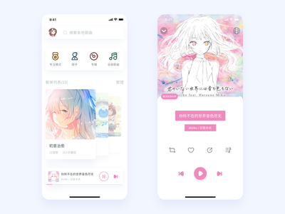 Music & Player