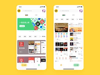 App & Interface inspiration appstore design logo dot avatar tab banner icon navigation bar search filter tag application app ui interface