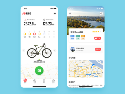 Ride & Route navigation bar icon hero image map review star select button bicycle bike progress cycling ride distance time