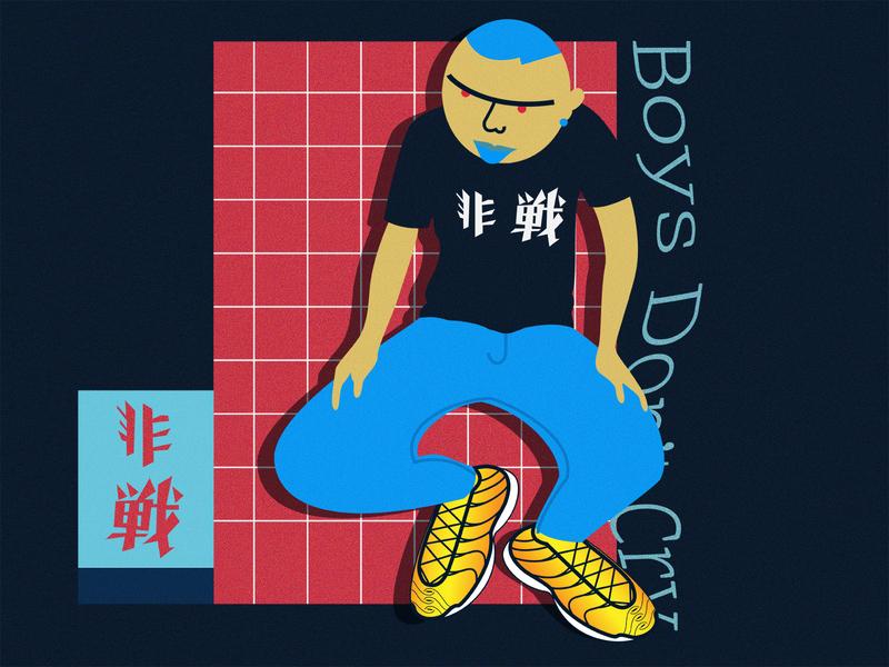 Boys Don't Cry digital photoshopcc illustrator cc illustration frank ocean