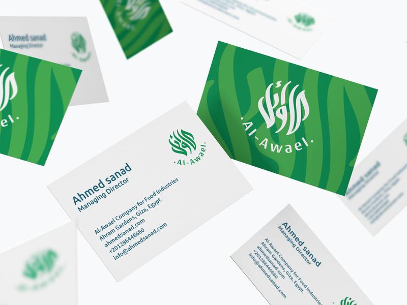 Al-Awael Arabic logo arabic logotype arabic logo شعارات-عربية logo لوجو لوقو مصمم شعارات شعار