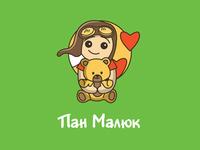 Pan Maluk Logo
