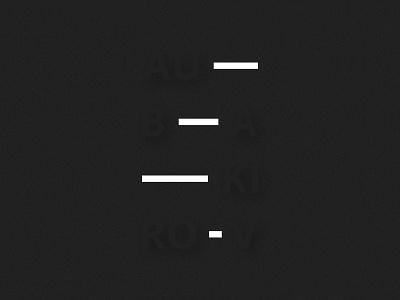 Aubakirov Logo abstract dark stripes minimal rebranding logo