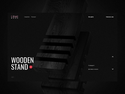 Stand for smartphone concept clean ui ux minimal dark website wood product