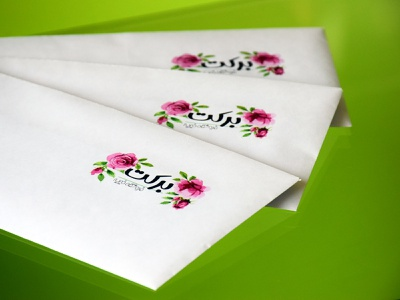 Barkat Mail Pockets - 2016 delivery charity online shop grocery green illustration service design print flowers 2d logo pocket mail receipt