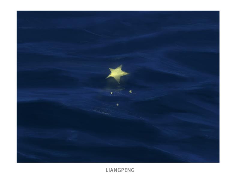 STARDREAM star illustration