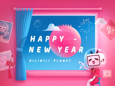 Happy New Year stars planet chair wall bilibili welcome cute fireworks new year red pink blue light cloud window star illustration ui design graphic