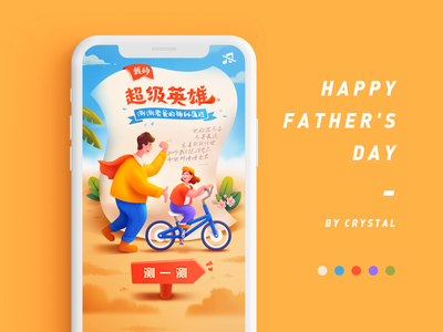 Father's Day red blue yellow bike flower tree sky hero father cloud man girl illustration design graphic ui