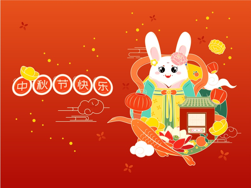中兔子嫦娥贺中秋 Chinese mid-autumn festival chinese rabbit chinese culture festival poster festival vector ui illustration cute