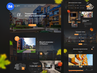 residential complex landing page