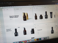 Beauty-brand site concept