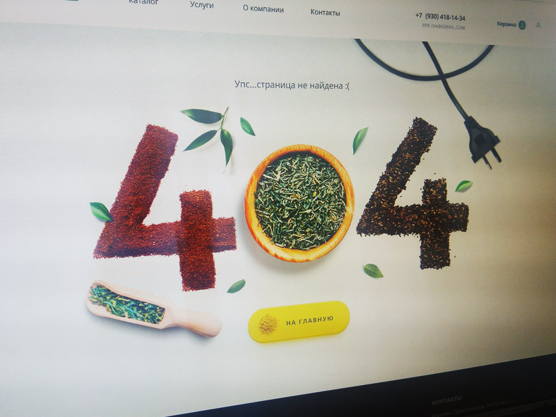 404 page agriculture grains web 404 page 404