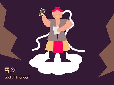 God of Thunder powerbank god character