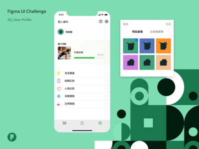 Figma UI Challenge_Day2_User Profile