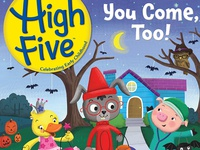 Highfive Cover
