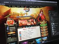Game official website