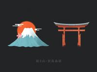 日本のアイコン