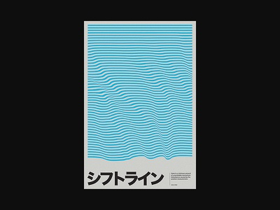 Delineation: Shift Lines optical illusion op art xtian typography typographic type swiss posters poster design poster print design graphic design