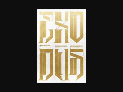 Exodus gold gold ink custom type print xtian typography typographic type swiss posters poster design poster print design graphic design