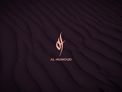 Al Humoud. Premium chocolate brand arabic calligraphy arabic logo brand design brand identity брендинг айдентика лого логотип фирменный стиль logo design branding logo design