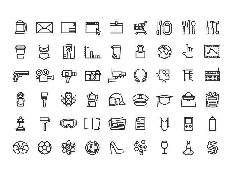 re-publica15 Icons re-publica europe icons