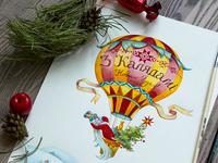 Christmas Postcard 2015