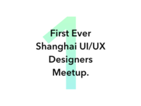 Shanghai UI/UX Designers Meetup October 21, 2015