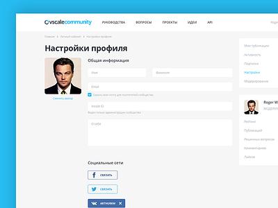 Vscale Community — Profile settings settings profile settings vscale ux ui server profile dashboard community cloud cards