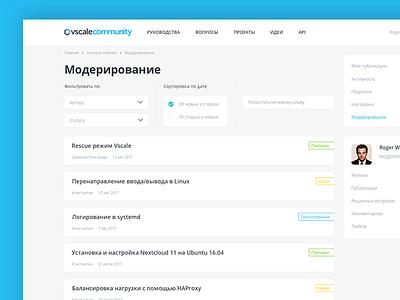 Vscale Community — Moderation vscale ux ui settings server moderation profile dashboard community cloud cards