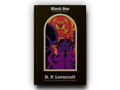 Book - Black box collection - H. P. Lovecraft cthulhu lovecraft illustration book cover