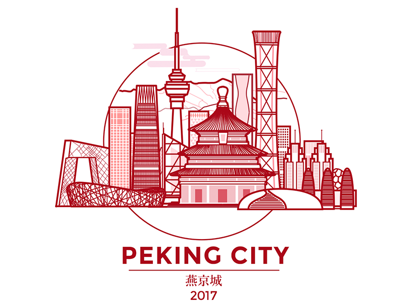 City series: New Beijing - The Capital of China by Sun Hung
