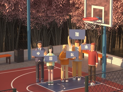 Basketball villain letter roles mascot illustration ui three-dimensional design 三维 c4d