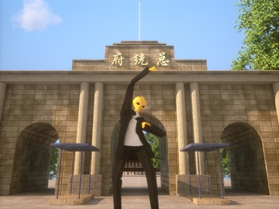 Nanjing Presidential Palace character letter roles mascot illustration ui three-dimensional design 三维 c4d