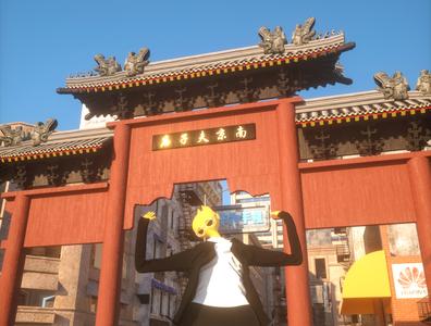 Confucius Temple Nanjin roles mascot illustration ui three-dimensional design 三维 c4d