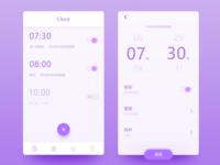 Clock Interface