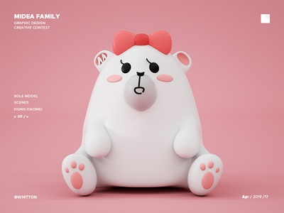 Midea Family Graphic design creative contest-XIONG XIAOMEI character concept mascot ui 插图 三维 设计 c4d