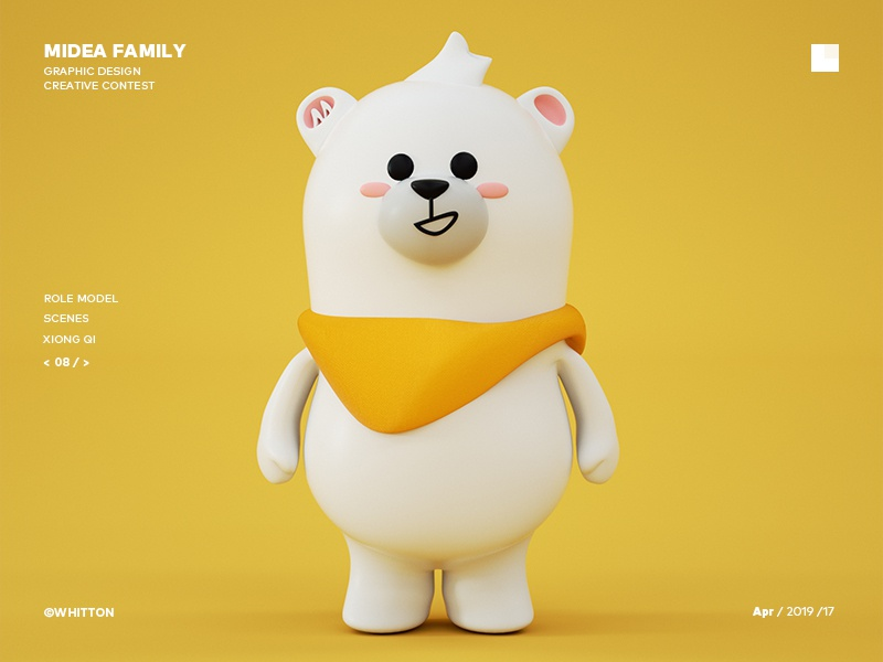 Midea Family Graphic design creative contest-XIONG QI mascot character illustration ui three-dimensional design 三维 c4d
