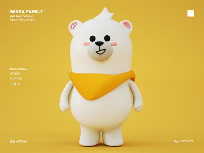 Midea Family Graphic design creative contest-XIONG QI mascot character illustration ui three-dimensional design 三维 c4d