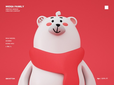 Midea Family Graphic design creative contest-XIONG HOU mascot character illustration ui three-dimensional design 三维 c4d