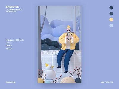 Illustration to 3D - Winter illustration ui three-dimensional design 三维 c4d