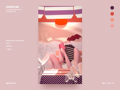 Illustration to 3D - Summer summer illustration ui three-dimensional design 三维 c4d