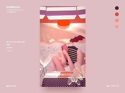 Illustration to 3D - Summer summer illustration ui three-dimensional design 三维 c4d