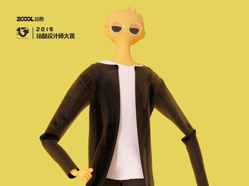Station cool thirteenth anniversary character three-dimensional illustration ui design 三维 c4d